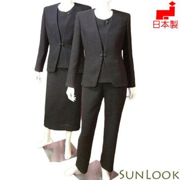 日本製【送料無料】大きいサイズ(Lサイズ)ブラックフォーマル 4点スーツ(スラブ変わり織りのジャケット&ブラウス&タイトスカート&パンツ)ミセス 女性礼服 喪服 オールシーズン