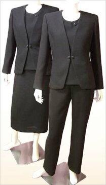 日本製【送料無料】大きいサイズ(Lサイズ)ブラックフォーマル 4点スーツ(スラブ変わり織りのジャケット&ブラウス&タイトスカート&パンツ)ミセス 女性礼服 喪服 オールシーズン対応