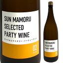 ワイン 赤ワイン レッド サンマモルワイナリー パーティワイン02 メルロ一升瓶 辛口 東北 青森 お土産