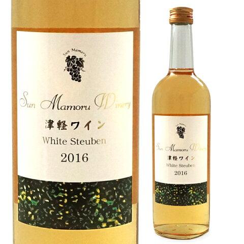 ワイン 白ワイン 日本ワイン 国産ワイン おすすめワイン サンマモルワイナリー 津軽ワインホワイトスチューベン2016 辛口 青森 東北 お取り寄せ お土産