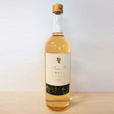 サンマモルワイナリー 津軽ワインホワイトスチューベン2016【デイリーワイン】【白ワイン】【辛口】