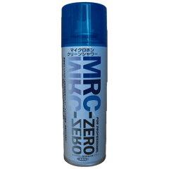 マイクロホン クリーンシャワー MRC-ZERO 10本