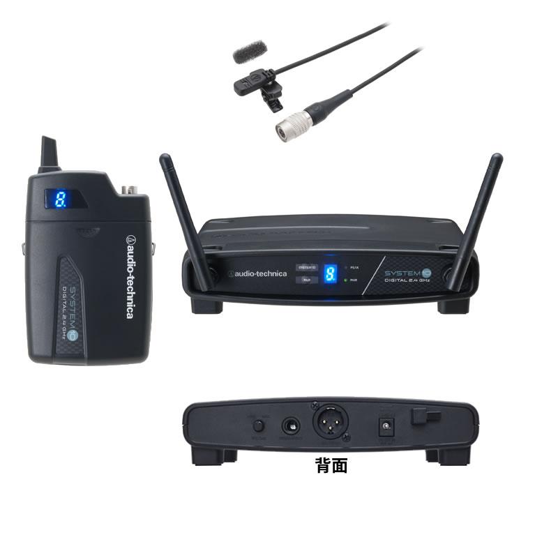 AUDIO-TECHNICA ATW-1101/L タイピンマイクタイプ ワイヤレスシステム