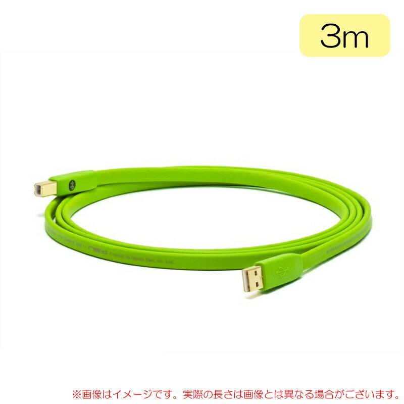 DAW・DTM・レコーダー, オーディオインターフェイス OYAIDE dUSB Class B 3.0m USB