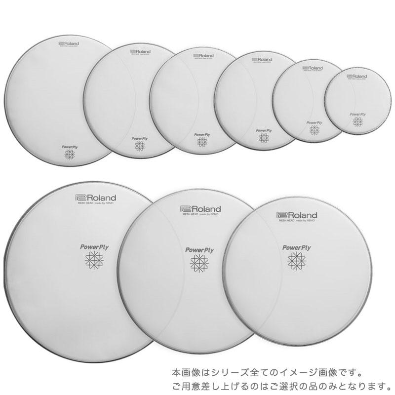 ドラム, 電子ドラム ROLAND MH2-13