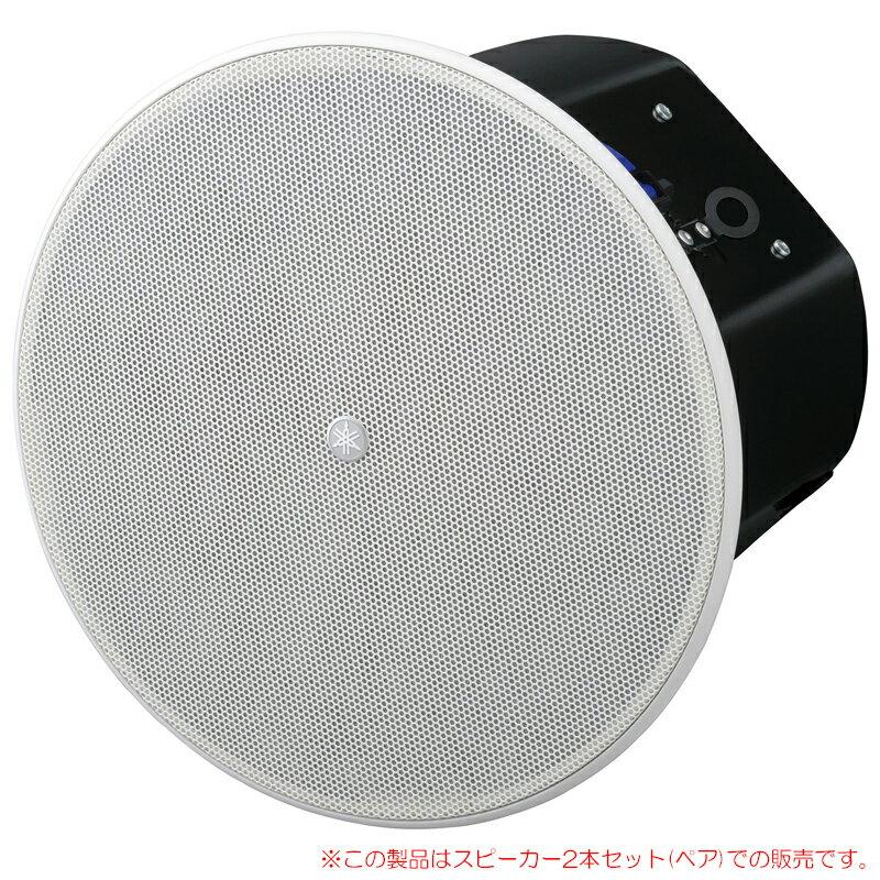 オーディオ, スピーカー YAMAHA VXC8W 2