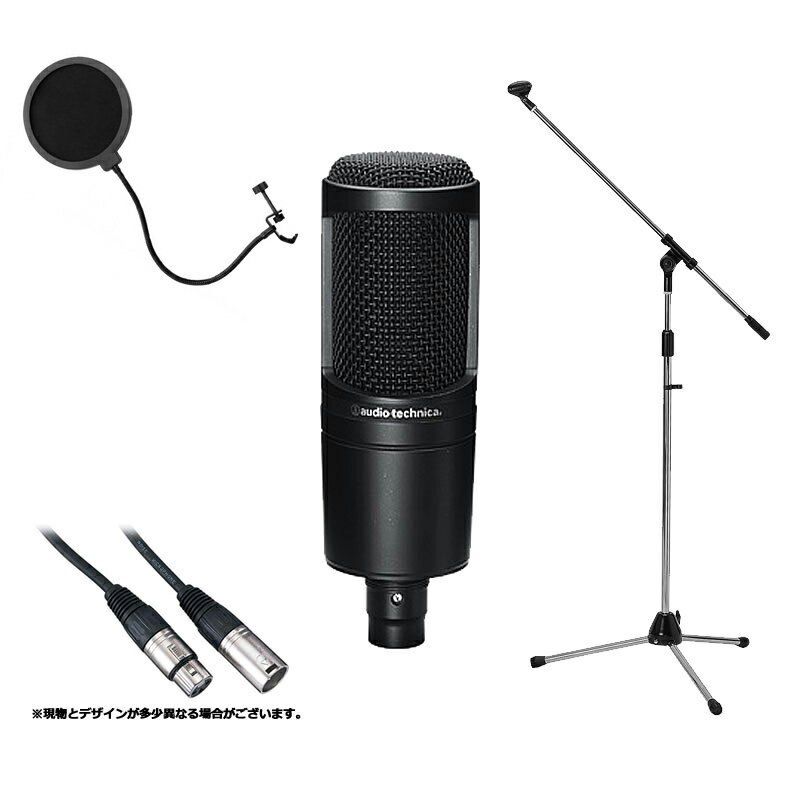 PA機器, マイク AUDIO-TECHNICA AT2020 YouTube