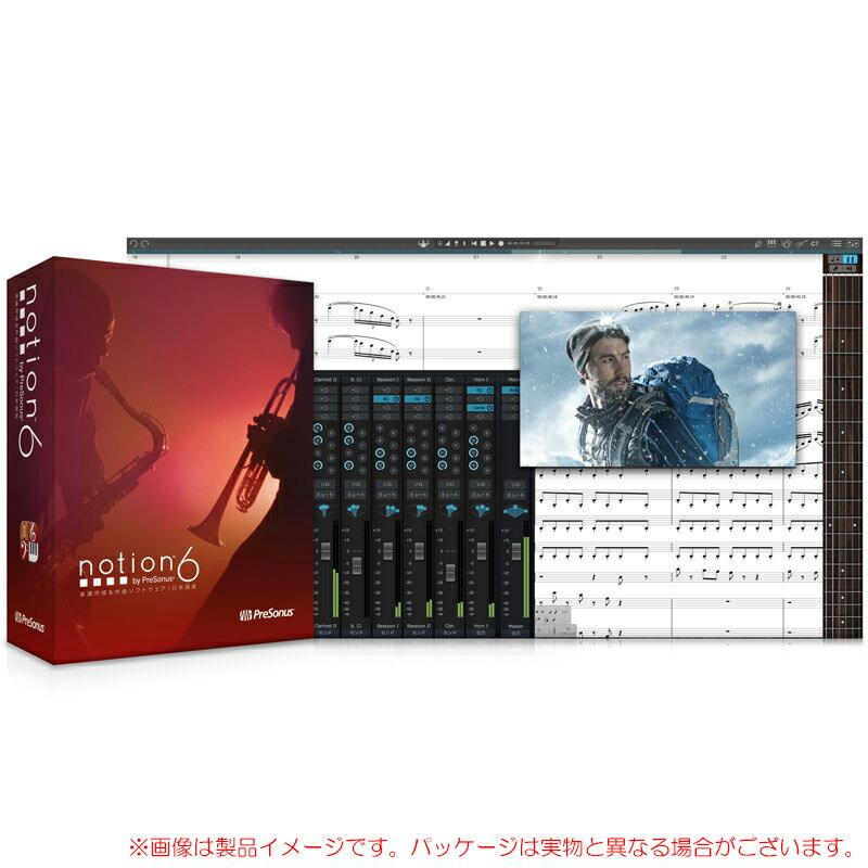PCソフト, 音楽制作 PRESONUS NOTION 6