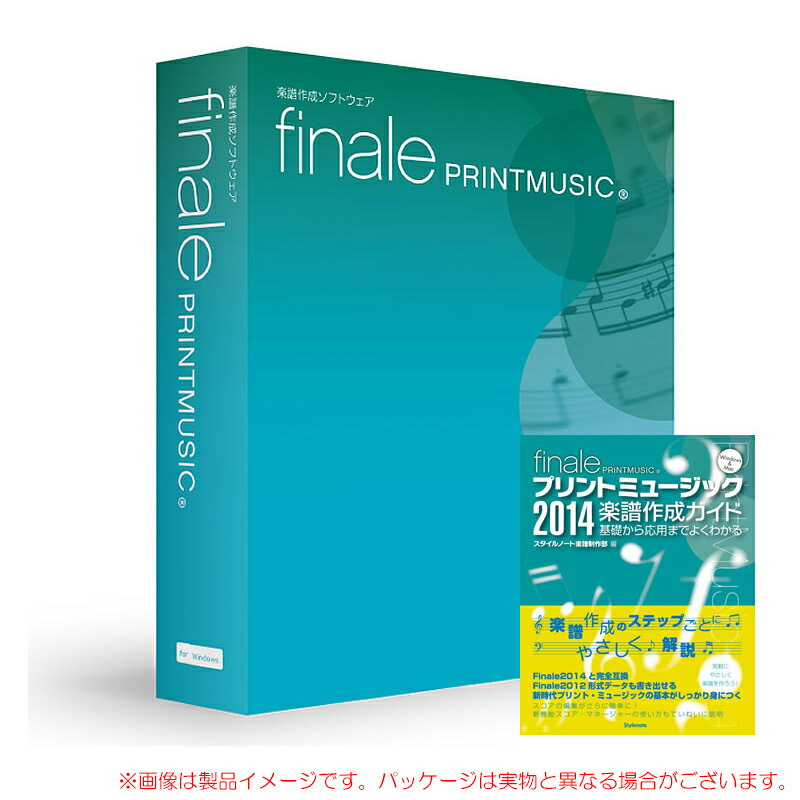 PCソフト, 音楽制作 MAKEMUSIC PRINTMUSIC WINDOWS Windows