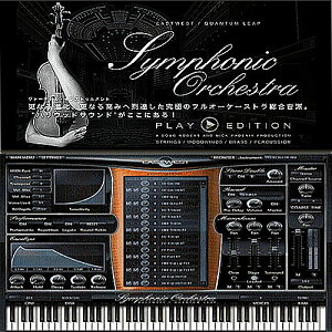 EASTWEST QUANTUM LEAP SYMPHONIC ORCHESTRA PLAY EDITION GOLD COMPLETE EW179【配送料・代引...