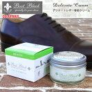COLUMBUS�����֥�BootBlacksilverline�֡��ȥ֥�å�����С��饤��DelicateCream�ǥꥱ���ȥ쥶�����ѥ��꡼��ShoesCare���塼����ShoesCare���塼��������ŷ���Τ������б�