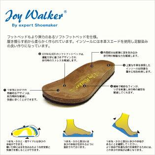 シューズレディース送料無料JOYWALKERジョイウォーカー111ベルトコンフォートシューズソフトフットベッドリラックス楽天通販あす楽対応