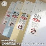 ボックスシーツ シングル 厚手 防ダニ 生地使用 オックス 綿100% 日本製 マチ幅 30cm ベッドシーツ マットレスシーツ シーツ
