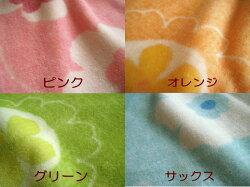 京都西川綿毛布「カルテット」