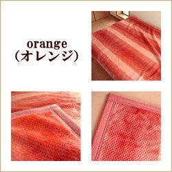 【送料無料】西川軽量ローズ毛布オレンジ