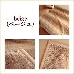 【送料無料】西川軽量ローズ毛布ベージュ