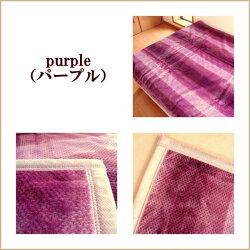 【送料無料】西川軽量ローズ毛布パープル
