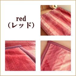 【送料無料】西川軽量ローズ毛布レッド