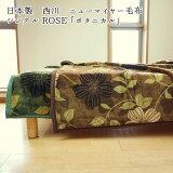 毛布 シングル 西川 日本製 ボタニカル 軽量 アクリル ニューマイヤー毛布 ブランケット ブラウン グリーン 薄い
