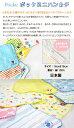 【ラッピング無料】 ポッケ ミニハンカチ 16X16 ミニタオル ガーゼ ハンカチ 今治 日本製 16cm 子供用 タオルハンカチ 男の子 女の子 保育園 幼稚園 キッズ ギフト 子供会 景品 3