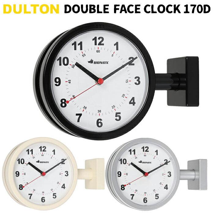 ダルトン 時計 ダブルフェイスウォールクロック ミニサイズ DULTON 両面 double faces wall clock 170D アナログ 壁掛 ラウンド BONOX ボノックス 送料無料