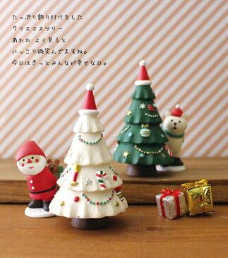 concombre コンコンブル クリスマス 2017 デコレ MERRYスマイルツリー DECOLE クリスマスツリー マスコット ミニチュア 【あす楽対応】