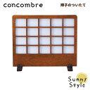 concombre コンコンブル 障子のついたて DECOLE デコレ 【あす楽対応】