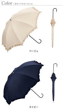 日傘 uvカット 遮光 w.p.c 遮光クラシックフリル 晴雨兼用 フリル かわいい 遮熱 紫外線カット 99% 人気 wpc ワールドパーティー 【あす楽対応】