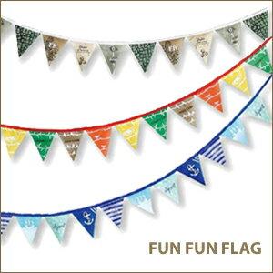 お誕生日会やパーティーの飾り付けはもちろんフェスやキャンプでの居場所の目印、畑の鳥除けに...