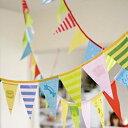 お部屋のデコレーションやパーティーの雰囲気作りに♪かわいいイラストや模様の入った、装飾用...