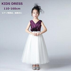 93c5cb79a5249 ドレス ピアノ発表会 子供ドレス|キッズワンピース 通販・価格比較 ...