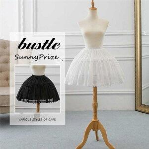 41afd7ecc4f25  フリーサイズ パニエ ロリータ Lolita パニエ 黒 白 cosplay 2段 スカートパニエ レース 2