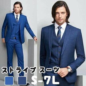 縦ストライプメンズ スーツ スリム 肩パッドあり 1ツボタン ビジネス suit セットアップ ビジネス 紳士 メンズ フォーマル 大きいサイズ 結婚式 成人式 ブルースーツ ネイビースーツ【S/M/L/XL/2XL/3XL/4XL】dg667f0f0f0/代引き不可