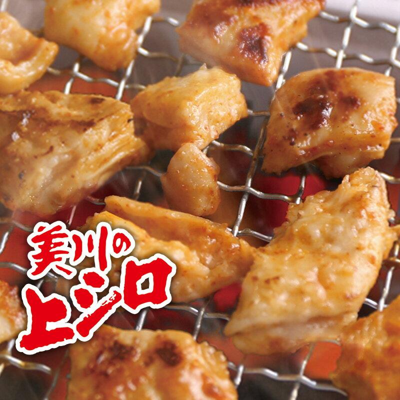 豚肉, ホルモン  400g