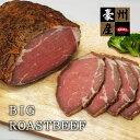 [御中元 最適]豪州産 ローストビーフ 1.1kg[冷凍]おまけ付
