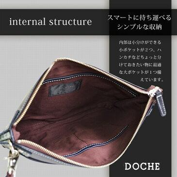送料無料【DOCHE】 メンズ 本革 ビジネス カジュアル セカンドバッグ クラッチバッグ 17A-133 選べる4色(ブラック/キャメル/ブラウン/ネイビー)