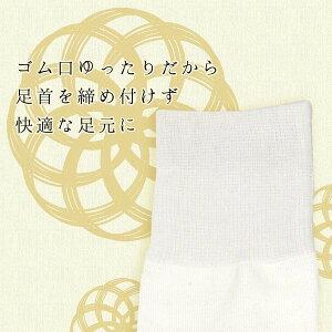 [5足セット]足袋ソックス綿100%日本製23-25cm15A-025