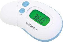 エジソンの体温計エジソンのさっと測れる2Way体温計非接触検温【医療機器認証】非接触体温計【赤外線体温計】