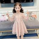 子供ワンピース キッズドレス 女の子 刺繍ドレス ピアノ発表会 フォーマルドレス パーティードレス 子供服 結婚式 ノースリーブ