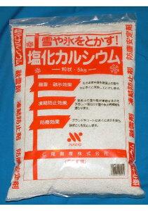 塩化カルシウム粒状融雪剤(凍結防止剤) 5kg