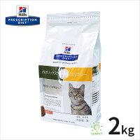 ヒルズ猫用メタボリック+ウリナリー2kg