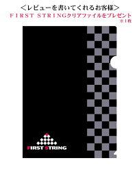 【レビュー特典】【送料無料】ランドセル男の子人気2020年フィットちゃんFIRSTSTRINGコンビ日本製A4クリアファイルかっこいいサンポケットランドセルサンリオランドセル