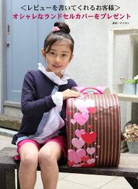 【レビュー特典】【送料無料】マイメロディランドセル女の子人気2020年日本製サンリオランドセルカザマランドセルkazamaサンポケットランドセル