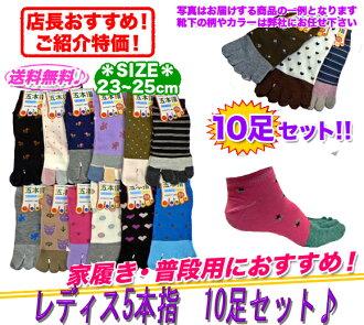 女子 5 趾襪子 10 英尺集的襪子袋婦女的五個手指五手指健康襪子 10 英尺集的襪子襪子率設置的運動襪設置內部襪子 23 ~ 25 釐米