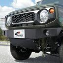 ★16668 JB64 JB74 新型 ジムニー スチール フロント バンパー スキッドプレート付き