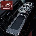 HELIOS ヘリオス 200系 ハイエース 1型 2型 3型 4型 5型 6型 ...