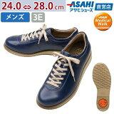 NHKイッピンでご紹介!ひざのトラブルを予防するSHM機能つき アサヒメディカルウォーク 2943 ネイビー AX29434 レザー スニーカー メンズ(24.0〜28.0cm/3E) アサヒ靴