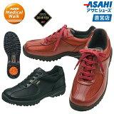 【ポイント5倍】アサヒメディカルウォーク GT L002 KV5000 スニーカー レディース(22.0〜25.0cm/4E) アサヒ靴 ASAHI