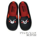 【トドラー・キッズ】14.0〜19.0cm(2E)KC3712アサヒP112ブラック/レッド