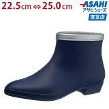 【ポイント5倍】長靴 アサヒ R308 ネイビー KH3002 レディース(22.5〜25.0cm/3E) アサヒ靴 ASAHI